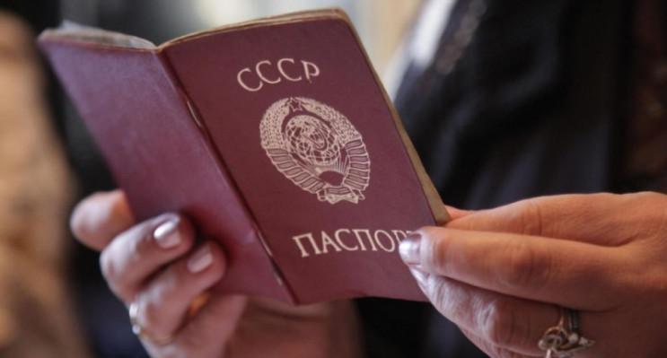 """У Криму людей женуть на """"вибори"""" з паспо…"""