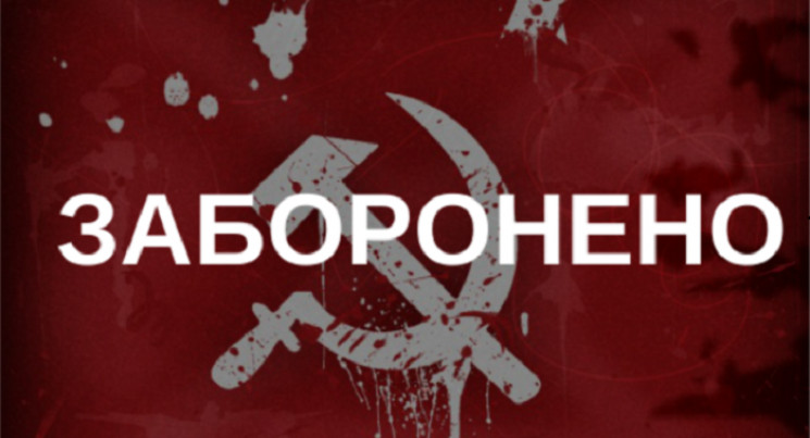 В Харькове декоммунизировали мост…
