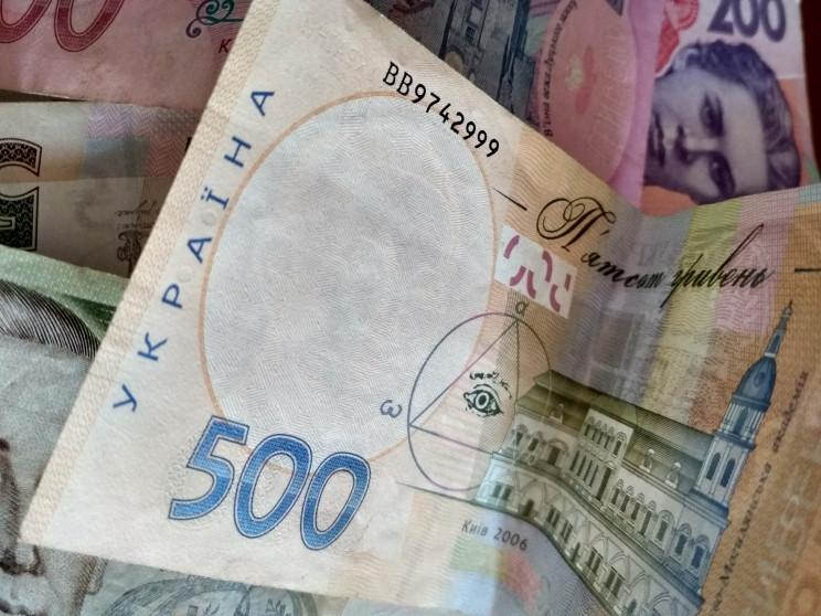 Средний размер пенсии на Кропивниччине с…