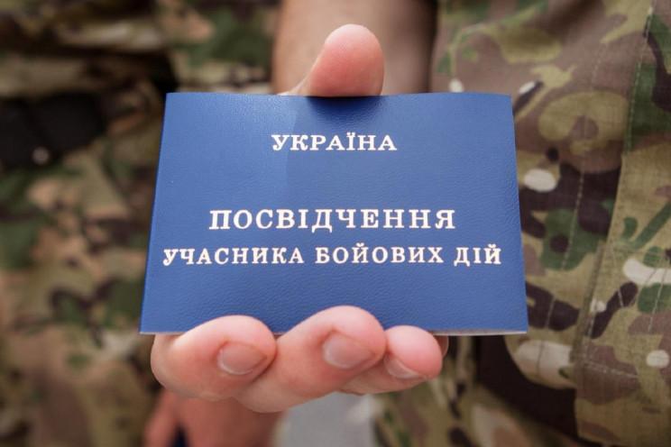 АТОшники Кропивниччины получили более 2,…