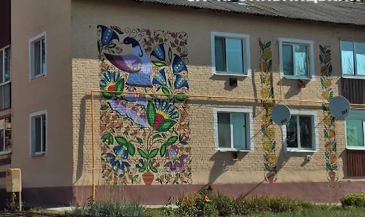 На Кропивниччине украсили дом декоративн…