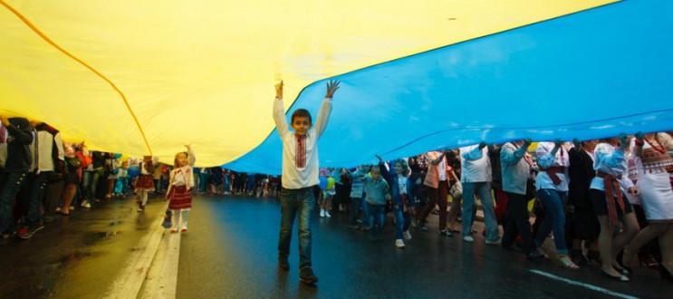 Як Франківськ святкуватиме День прапора…
