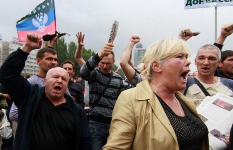 """Перепис населення в """"ДНР"""": Окупанти збер…"""