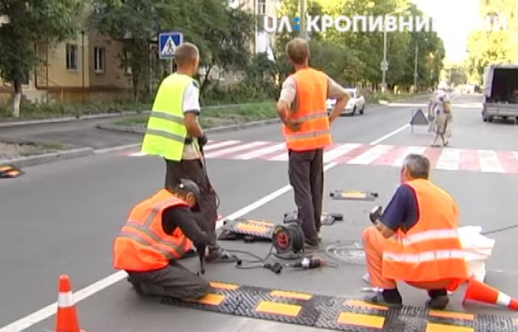 """Возле школы """"Мечта"""" в Кропивницком устан…"""