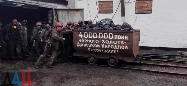 """В """"Л-ДНР"""" визнали, що закривають шахти і…"""