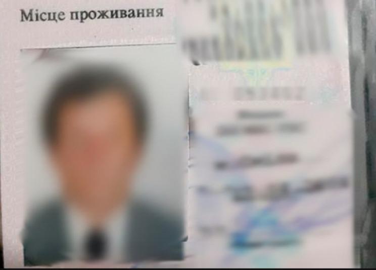 Копы под Кропивницким поймали мужчину с…