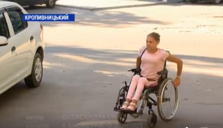 Девушке с инвалидностью, которой отказал…