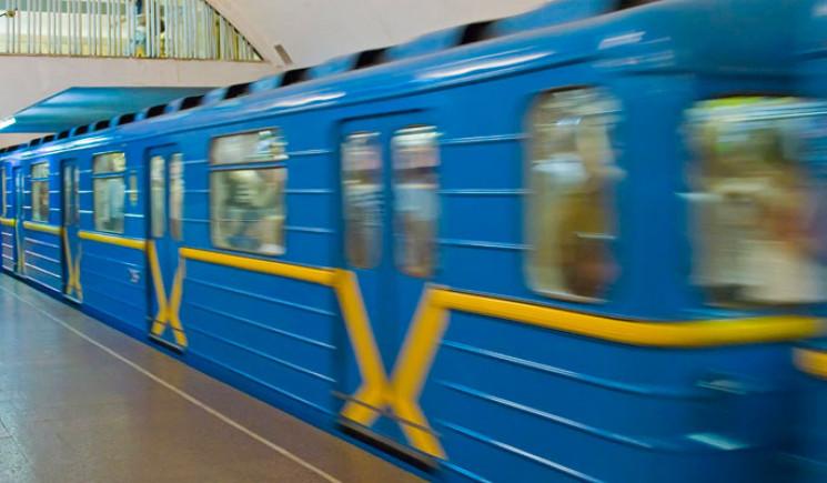 У Києві перекриють п'ять столичних станц…