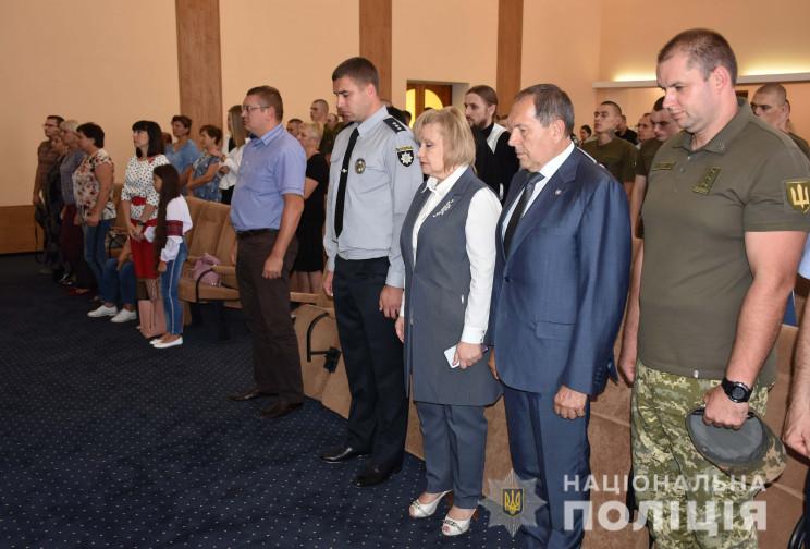 В полиции Кропивниччины почтили память п…