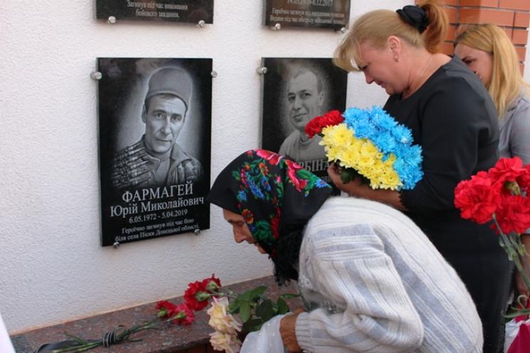 У Гайсині відкрили меморіальну дошку на…