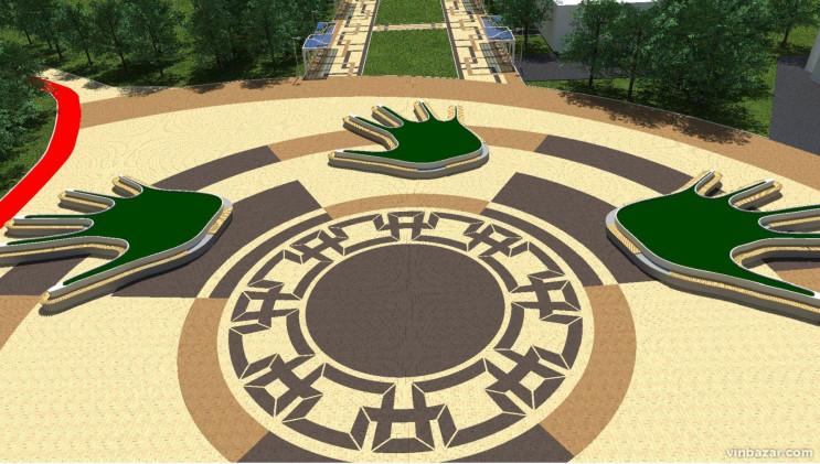 Як планують змінити парк Дружби народів…