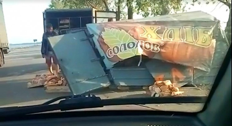 "На Кропивниччине на дороге рассыпалась ""…"