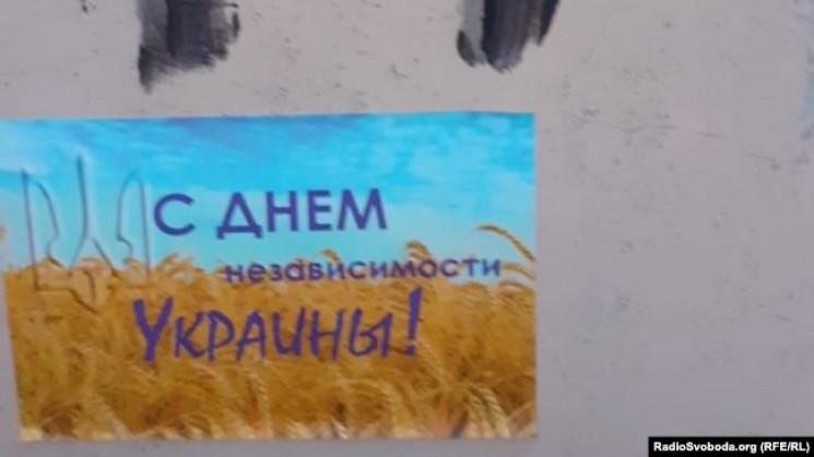 У Донецьку і Луганську патріоти розклеїл…