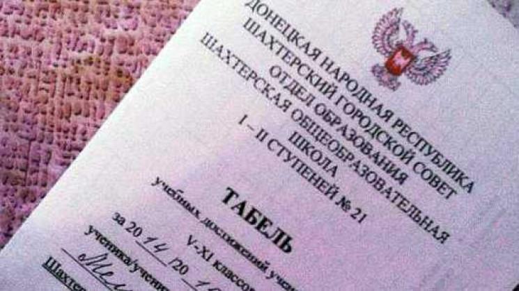 На Росії виші відмовляються приймати на…