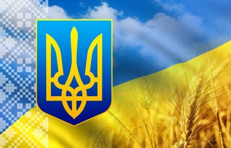 Сьогодні Україна відзначає День Незалежн…