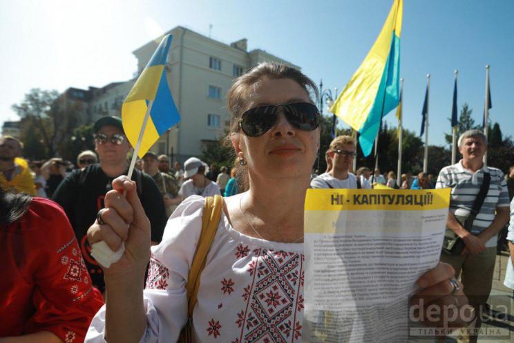 """Під Офісом Зеленського проходить акція """"…"""