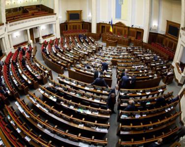 Рада у перший день роботи планує скоротити кількість депутатів — превью