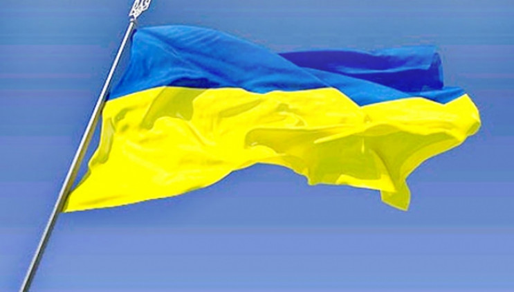 """Відео дня: Український прапор в """"ЛНР"""", у…"""