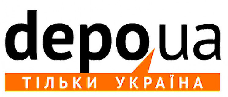 Хакери намагалися дискредитувати Depo.ua…