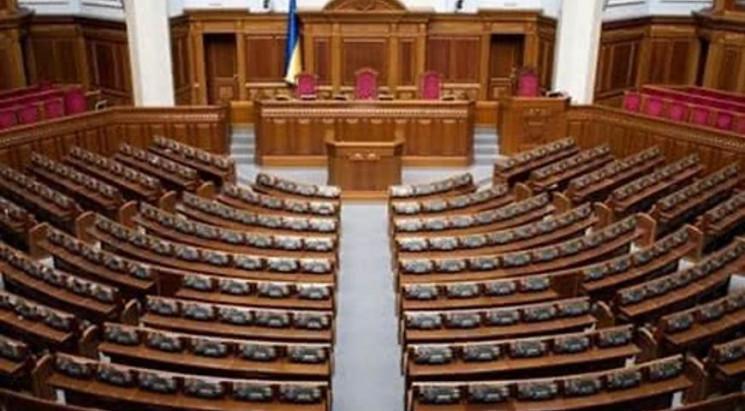 Перше засідання Верховної Ради: Де дивит…