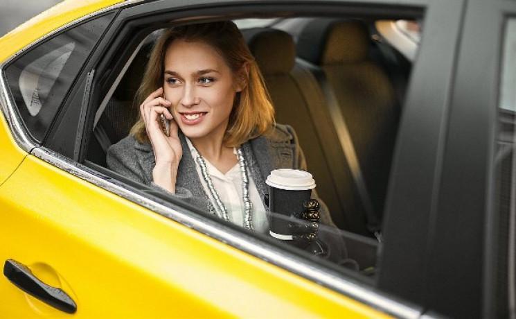 Застраховані подорожі: Оптимальне таксі…