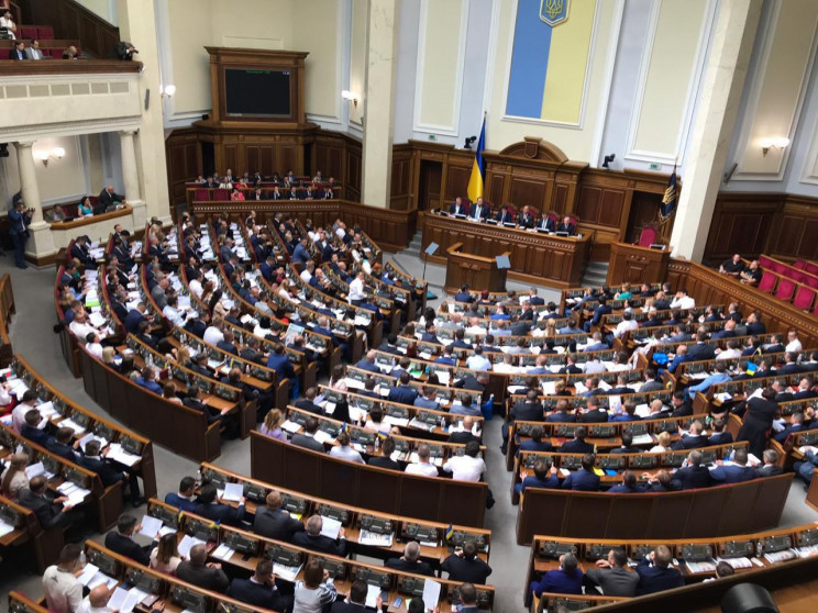 Перше засідання Верховної Ради: Що відбу…