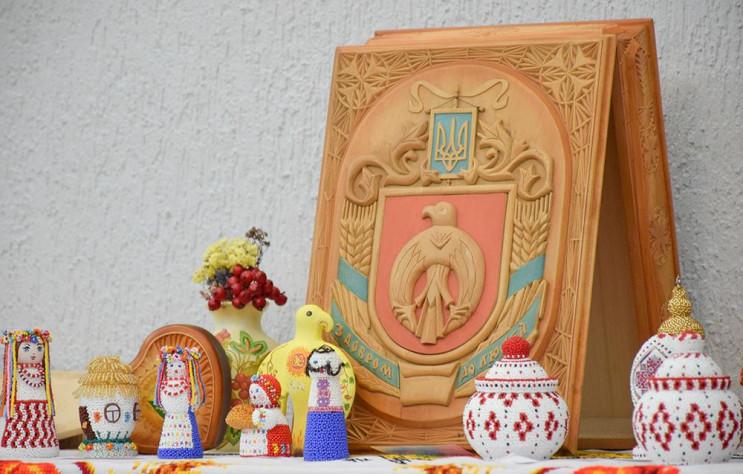 """У Кропивницькому презентували виставку """"…"""