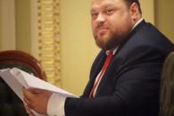 Депутати обрали першого віцеспікера Ради…