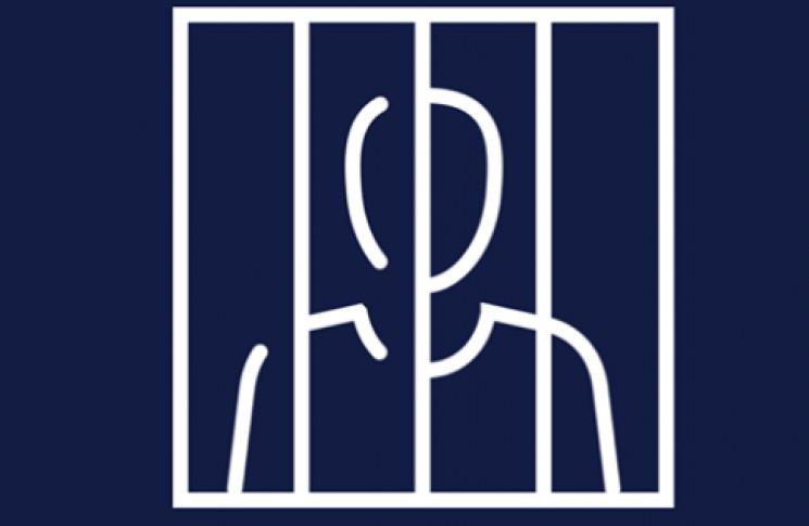 Прокурори Кропивниччини незадоволені ста…