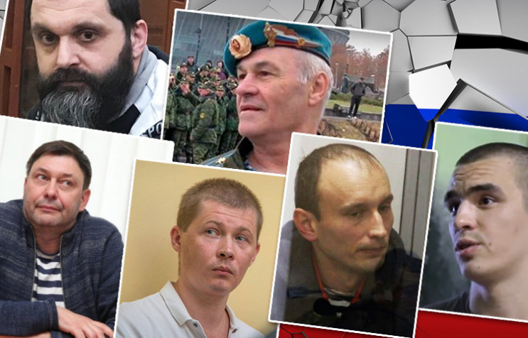 Бойовики, шпигуни і дезертири: На кого п…
