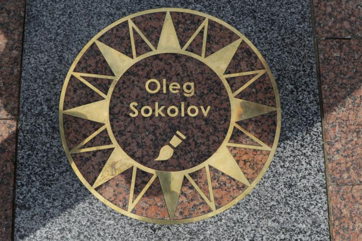 В Одесі на Алеї Зірок відкрили нові імен…