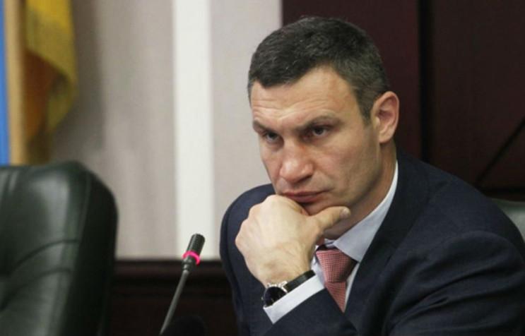 Перші вибори в Києві: Коли децентралізац…