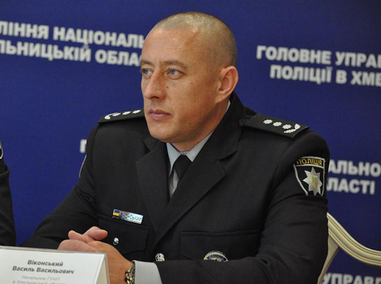 Главный полицейский Хмельницкой области…