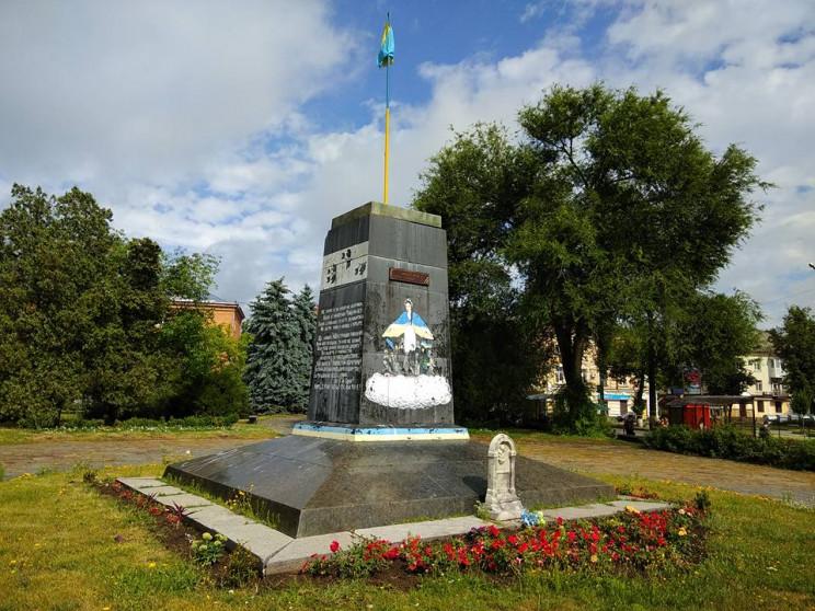 Мешканці Полтави вимагають від влади впо…
