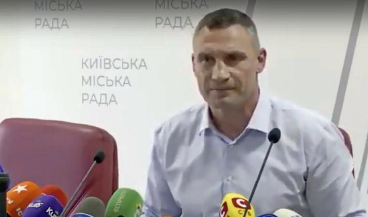 Всі рішення щодо Києва схвалюються в моє…