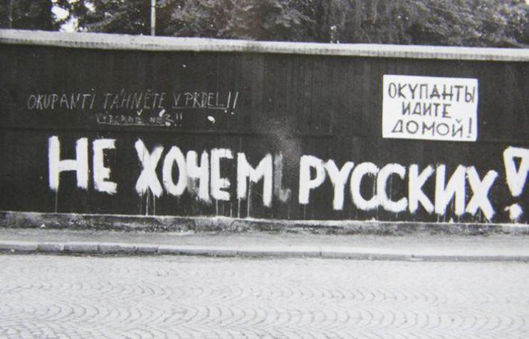 Кінець братушкам: Як Болгарія сьогодні п…
