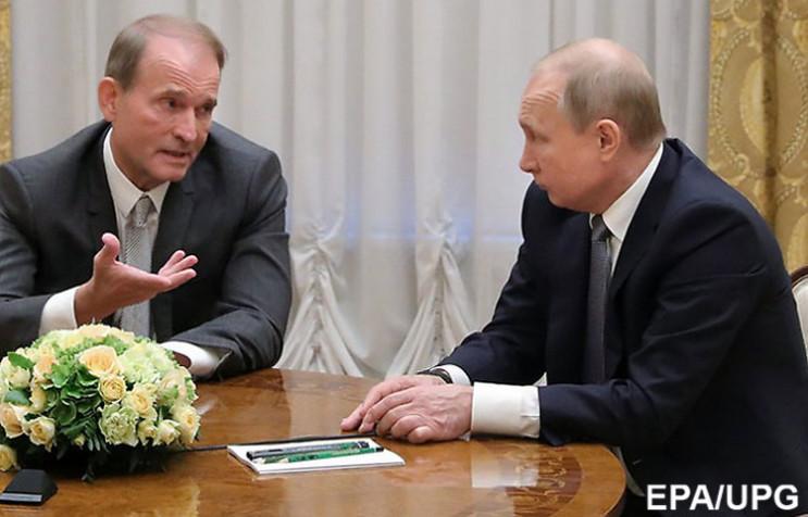 Технологія Сороса: Як Путін готує в Укра…