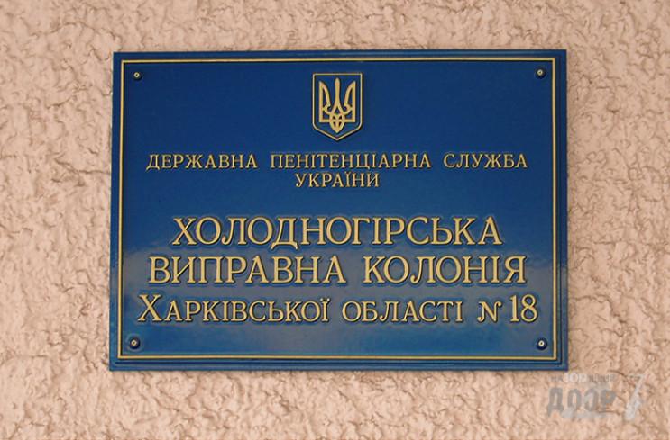 Пустил автоматную очередь: В Харькове по…
