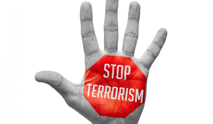 У зв'язку із загрозою терористичних акті…