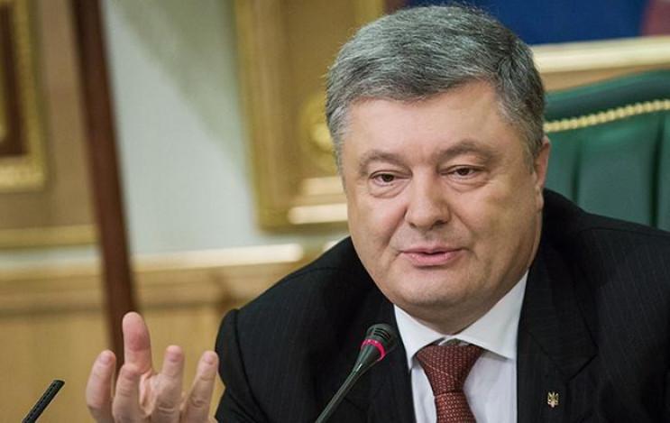 Карпатська Україна закладала основи неза…
