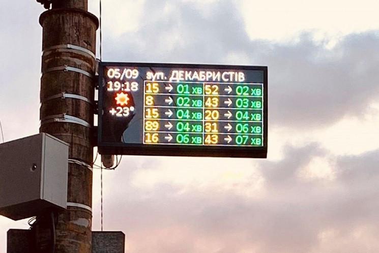 У Миколаєві на зупинках громадського тра…