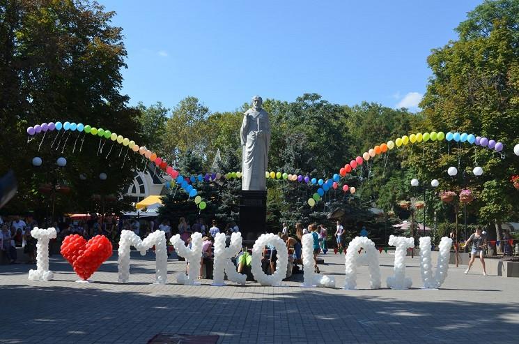 У Миколаєві до Дня міста готують карнава…