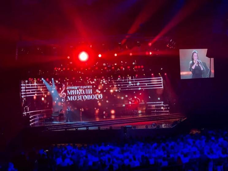 Олена Мозгова повідомила, що концерт пам…