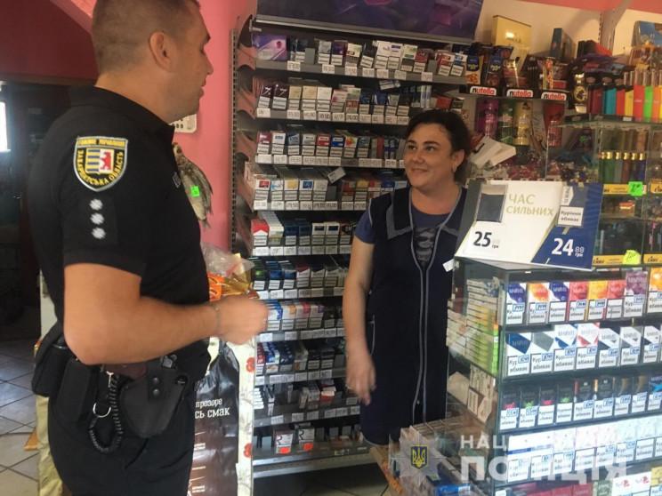 На Виноградівщині поліцейські влаштували…