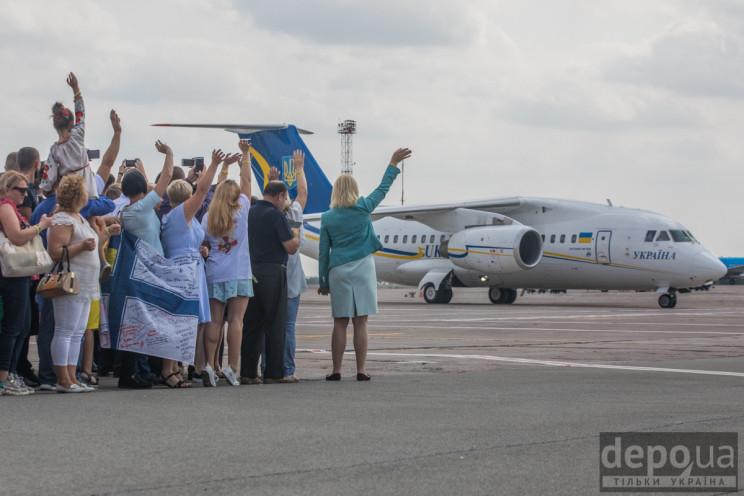 Це таки сталося: Як зустрічали українськ…
