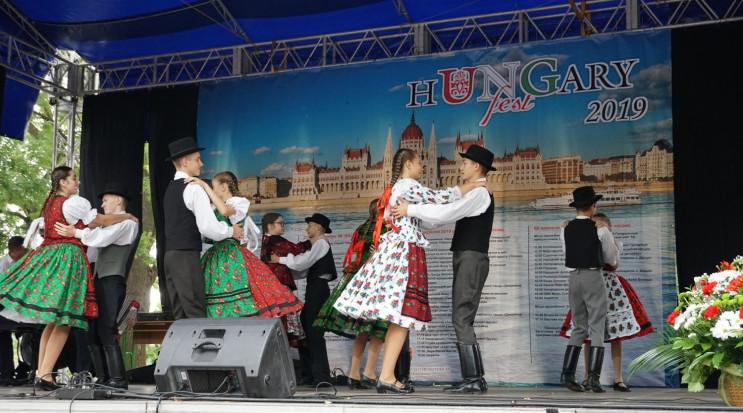 Третій Hungary Fest проходить в Ужгороді…