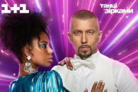 """""""Танці з зірками"""": Хто покинув шоу…"""