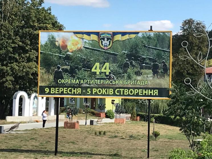 Артиллеристы Тернопольщины отмечают годо…