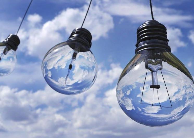 На Київщині сьогодні світло з'являтиметь…