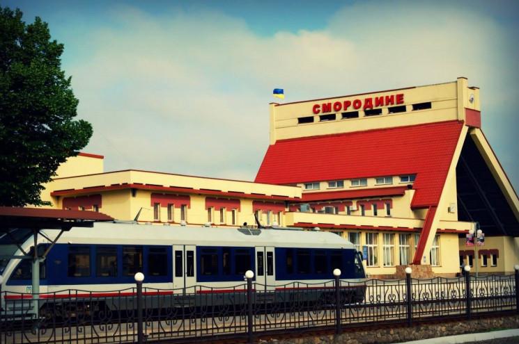 На Сумщині переіменували залізничну стан…
